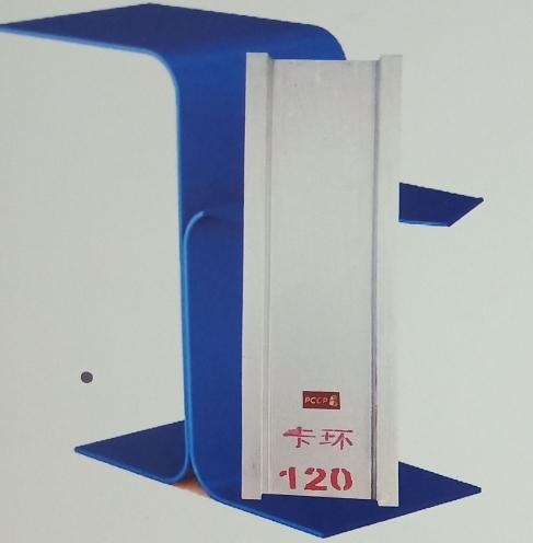 卡环120